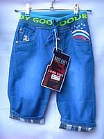 Детские джинсовые шорты мальчик 208, фото 1