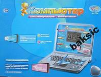 Русско-английский детский компьютер 7026 с ручкой