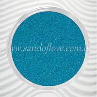 Бирюзовый цветной песок