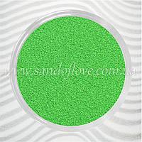 Салатовый цветной песок
