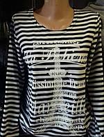 Модная полосатая кофта с принтом батальная. Арт-5422/55