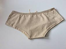 Трусики женские шортиками беживые, фото 2