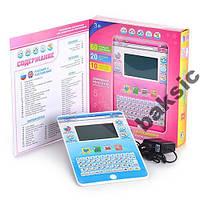 Детский русско-английский планшет Play Smart 7395