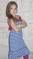 Сарафан-морячка(голубой)
