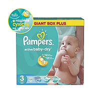 Подгузники Pampers Active Baby-Dry Giant Box Plus 3 (4-9 кг) 126 шт
