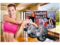 Колесо для пресса Power Stretch Roller с возвратным механизмом + коврик, ролик тренажер для пресса