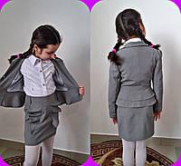 """Пиджак для девочки """"два волана""""подростковый."""