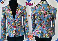 """Пиджак для девочки """"два волана"""" с принтом"""