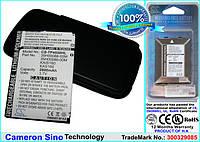 Аккумулятор для HTC P4550 2800 mAh