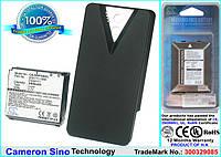 Аккумулятор для HTC Touch Pro 2400 mAh