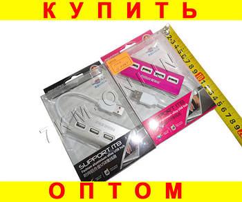 USB Hub хаб 4 порта + кардридер D100