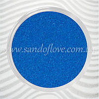 Синий цветной песок