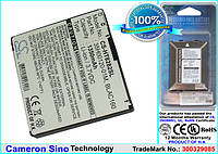Аккумулятор для HTC T8282 1350 mAh