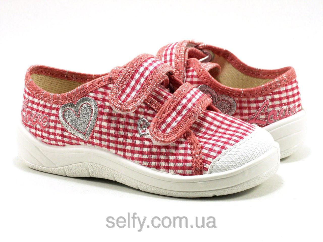 Тапочки ортопедические розово-белая клетка, серце Валди