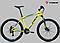 """Велосипед Trek 26"""" 3700 Disc19"""" 2015"""