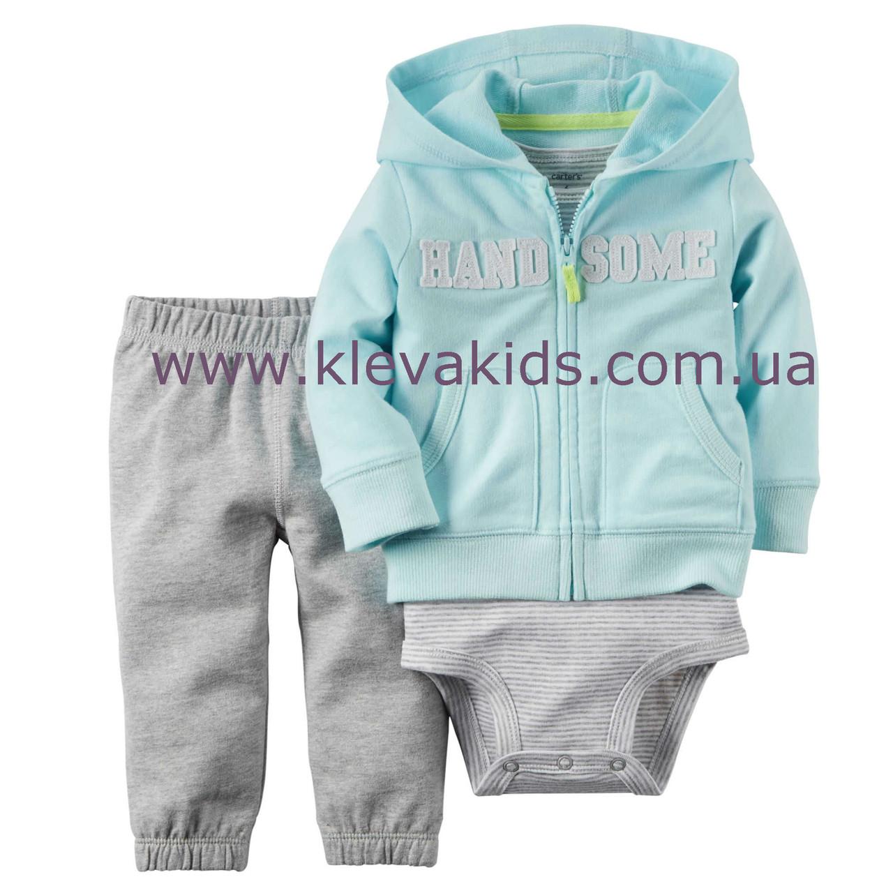 Трикотажный комплект одежды Carters 3в1 для мальчика