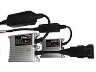 Блок розжига Slim 24В 35W (9-32V)