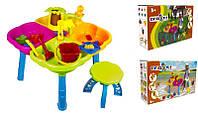 Детский песочный столик с песочным набором и стульчиком (01-121)