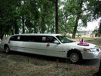 Лимузин на свадьбу, юбилей, вечеринку и  другие торжественные события — прокат лимузинов