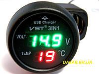 Автомобильный термометр вольтметр USB VST 706-4 в прикуриватель 12В 24В