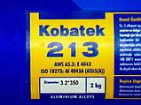 Электроды по алюминию KOBATEK-213 диаметр 3,2 мм, фото 2
