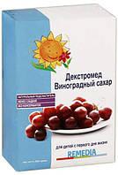 """ТМ """"Remedia"""" натуральний виноградний цукор для самих маленьких."""