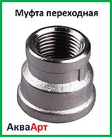 Муфта переходная 1/2-1.1/4 никелированная