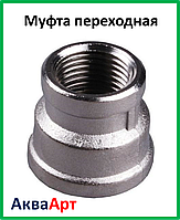 """Муфта переходная 1""""-1.1/4 никелированная"""