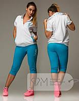 Женский спортивный костюм большого размера 48-56