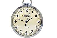 Восток карманные механические часы СССР