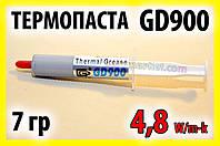Термопаста GD900 7г серая для процессора видеокарты светодиода термо паста термопрокладка, фото 1