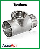 Тройник никелированный 3/4н-3/4в-3/4в