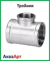 Тройник никелированный 1в-1/2в-1в