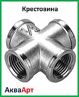 Крестовина никелированная 1/2в-1/2в-1/2в-1/2в