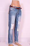 Жіночі джинси турецькі бойфренди великого розміру, фото 2