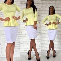 Костюм женский юбка и кофта с баской джерси - Желтый+белый