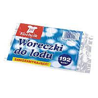 Kuchcik Пакеты для льда 192шариков 8шт