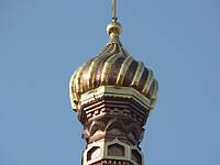 Изготовление купола