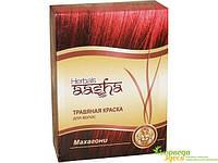 Травяная краска Ааша Хербалс Махагони. Бережно, но эффективно окрашивает волосы