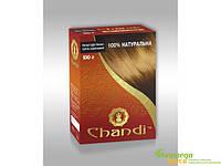 Лечебная аюрведическая краска для волос Chandi. Светло коричневый. Прекрасна восстанавливает и поддерживает