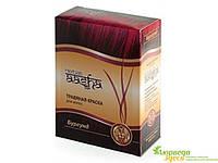 Травяная краска Ааша Хербалс Бургунд, AASHA Herbals. Бережно, но эффективно окрашивает волосы