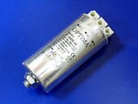 Импульсное зажигающее устройство 3х выводная 70-400 W (ИЗУ) IGN 400
