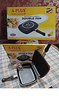 Сковорода двойная для гриля Double Pan Стейк мастер.