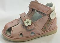 Детские босоножки ортопед кожаные на девочеку  Том.М. 23 24 25