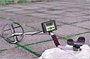 Металлоискатель КВАЗАР ARM (Quasar ARM) с дискриминацией, фото 5
