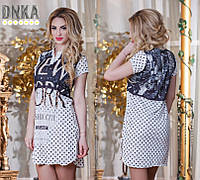 Платье женское короткое из ткани лакоста NEW YORK P2203 78b5f96666081