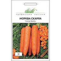 Насіння моркви Скарла, 3 г