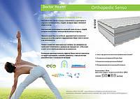 Матрас ортопедический Orthopedic Senso, фото 1