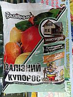 Железный купорос оптом оригинал качество 1 кг