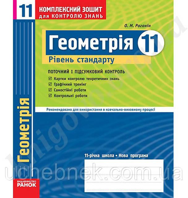 Информатика и икт 8 класс семакин гдз | jacmorest | pinterest.